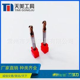 HRC55 硬质合金2刃球刀 钢件刀 数控刀具 钨钢材质 来图非标定制