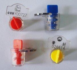 塑料铅封一次性铅封扣厂家价格