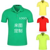 夏季精梳纯棉男式Polo衫T恤工作服班服广告衫定制企业logo标