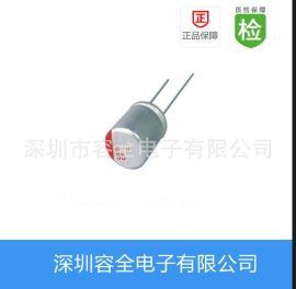 固态铝电解电容390UF 6.3V 5*9