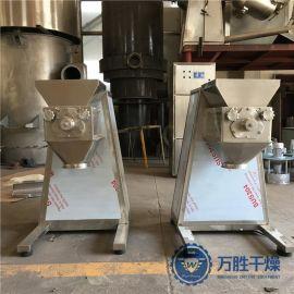 厂家供应淡水鱼饲料造粒机 速溶柠檬姜茶制料粒机定制YK制粒设备