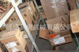 4974559140A左侧发电机支架|康明斯ISM/QSM发动机4974559X