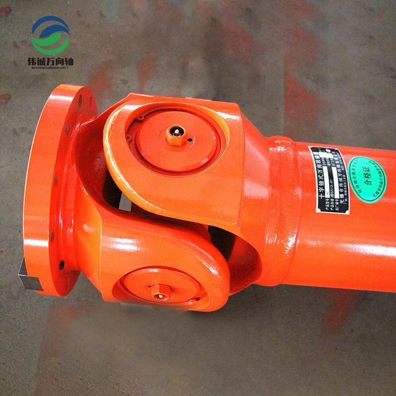 万向轴厂家SWC350防水耐磨不锈钢轧机万向轴轧钢设备万向联轴器