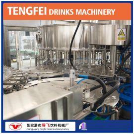 厂家直销含气饮料灌装机液体灌装机全自动三合一灌装设备现货供应