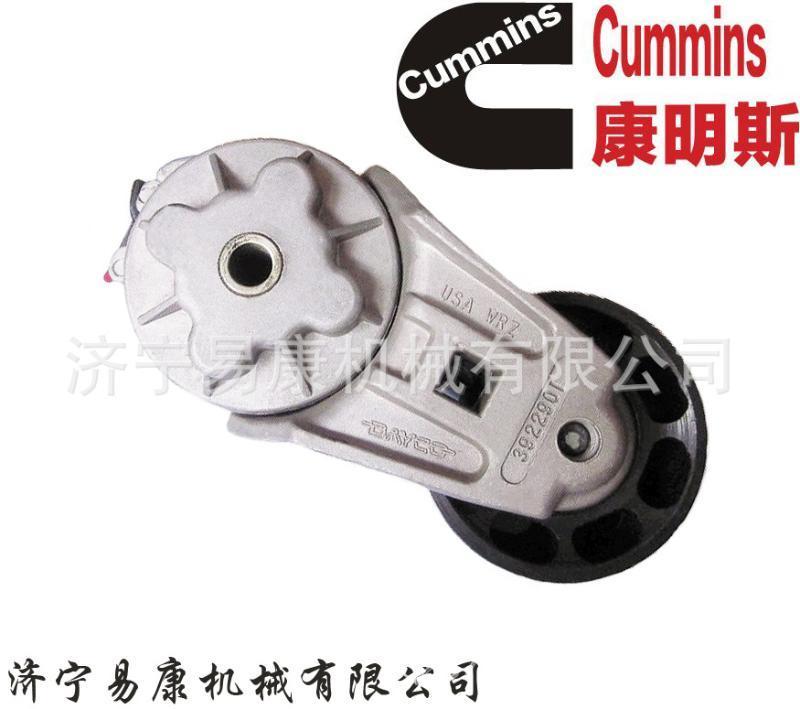 康明斯QSX15張緊輪3691282