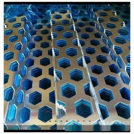 奥迪4s店外墙装饰冲孔网 铝合金喷塑菱形孔冲孔板 门头穿孔板