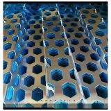 奧迪4s店外牆裝飾衝孔網 鋁合金噴塑菱形孔衝孔板 門頭穿孔板