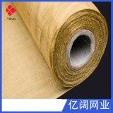 河北廠家直銷200目電瓷遮罩網導電銅編織網