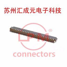 苏州汇成元电子供信盛 MSA24052P43B 连接器