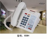 酒店商务办公电话机(WT608H)