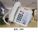 酒店商務辦公電話機(WT608H)