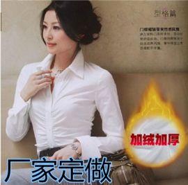 定做秋冬装女装杂志韩版气质保暖加绒加厚白衬衫女长袖职业衬衣