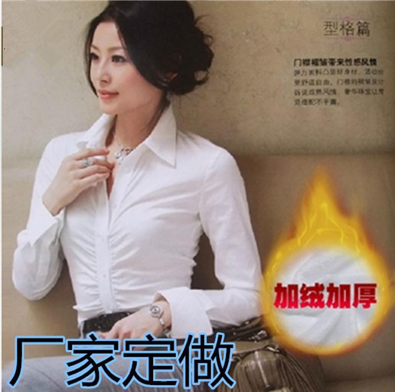 定做秋冬裝女裝雜誌韓版氣質保暖加絨加厚白襯衫女長袖職業襯衣