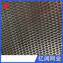 厂家供应加工多孔型装饰冲孔网 冲孔板