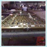 供应折叠不锈钢屏风 折叠不锈钢屏风加工厂家 不锈钢屏风工厂