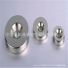 钕铁硼圆形磁铁   厂家专业生产强力磁铁