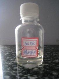T-602HB 聚甲基丙烯酸酯