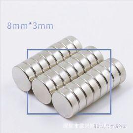 蒙兴隆**小磁铁φ8x3mm磁石 镀锌