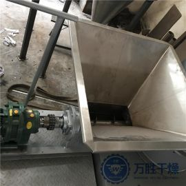 中药提取物药渣烘干机有机物高速粉碎烘干闪蒸干燥机