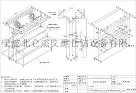 线棒;精益管;工位器具;JIT柔性生产线;物流周转车;防静电