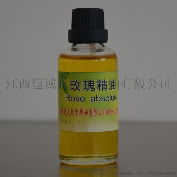 玫瑰花油专业厂家生产保伽俐亚玫瑰花油