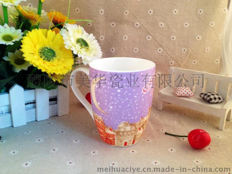 美国LANG创意可爱卡通插画陶瓷大马克杯子水杯 圣诞节礼物