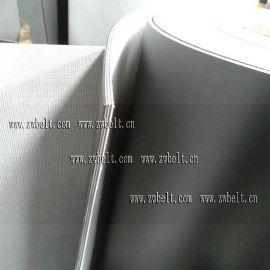 BMBELT 4.0 黑色PVC输送带