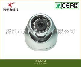 车载模拟摄像机 金属小海螺 420TVL 1/3″SONY CCD 红外夜视