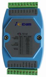 C-7018 8通道热电偶输入模块 兼容I-7018温度采集模块 钢化炉专用 AI