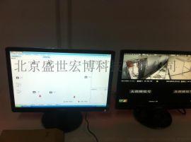 档案室温湿度监控记录标准