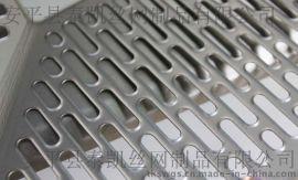 泰凯铝板装饰冲孔板防护门冲孔网通风板网苏州冲孔板厂家