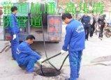 苏州吴中区污水管道清洗
