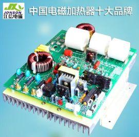 广东电磁加热节能主板