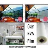 EVA胶片-调光玻璃  EVA夹胶膜