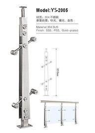 谊升YS-2005(H850)商场楼梯不锈钢配件