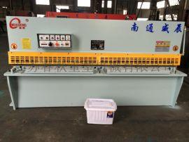 QC12Y-12+2500 液压剪板机原理 金属板材剪切