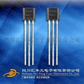 MICRONAS**线性霍尔传感器HAL880K汽车油门踏板位置检测霍尔880K