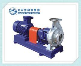 上海太平洋IH型卧式单级单吸耐腐蚀化工离心泵