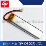 LED照明燈具3.7v 702080 900mah電動玩具聚合物充電鋰電池