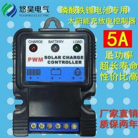 智能太阳能控制器6.4V/9.6V/12.8V5A铁锂电池 **光伏控制器 LED灯 厂家直销
