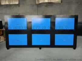 活性炭环保箱工业废气处理环保箱漆雾净化器干式废气处理净化设备
