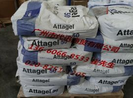 D.BASF   Attagel50触变型增稠剂