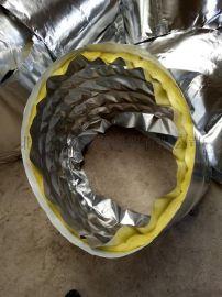 金领华通铝箔保温软管