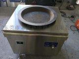 餐饮专用电磁炉 电磁煎包炉 生煎包炉
