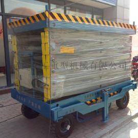 SJY0.3-8m自行走升降机 台面尺寸1750*1100升降机 铝合金剪叉升降机 可移动升降平台