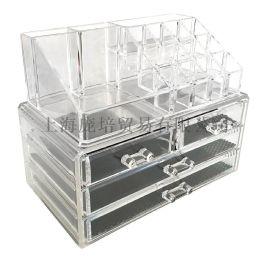 亚克力透明化妆盒 多层叠加化妆格24x15x18.6 厂家直销