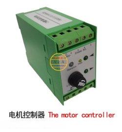 0264473(ES08)电机控制器