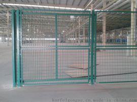 科尔福按需定制 全国各地厂区护栏网 仓库隔离栅 移动车间围栏网