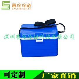 便捷式血液  冷藏箱专业运输药品血液  等温度可选冷藏箱