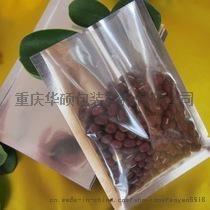 重庆防静电铝箔袋,食品真空包装袋,立体铝箔袋厂家供应